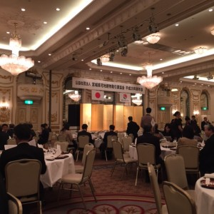 宮城県宅地建物取引業協会新年会の会場の写真です。