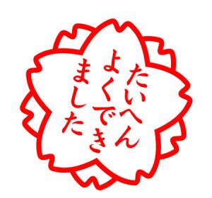 20121215-4