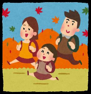 kouyou_family