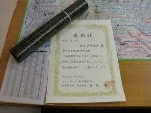 s-CIMG0708